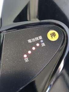 バッテリー 充電
