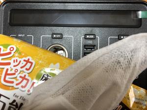 ポータブル電源の買取前の清掃方法