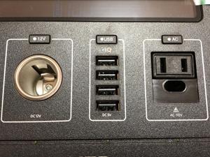 電源 差込口 正常 使用可