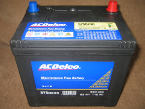 ACデルコを高価買取してもらうポイント