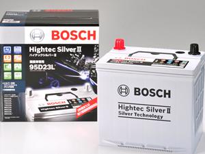 ボッシュ BOSCHを買取したお客様の体験談
