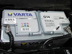 VARTAの使い方