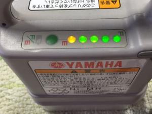 電動車椅子バッテリーの使い方